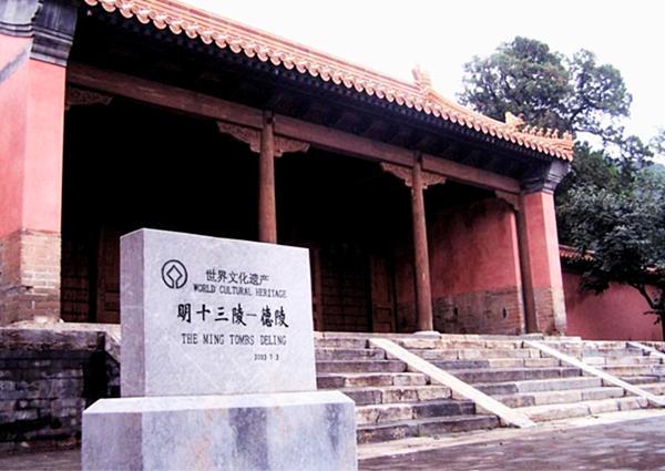 Zhongguo13ling