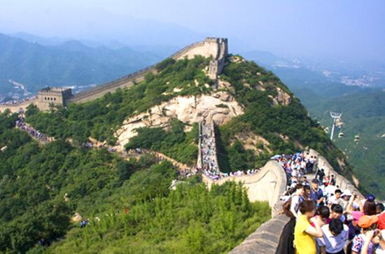 ZhongguoMali