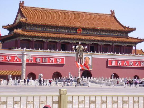 ZhongguoTianan